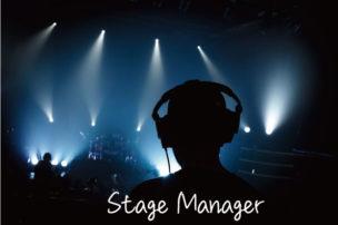 Stage-works舞台監督